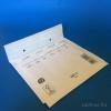Légpárnás boríték 180x165mm (belméret) CD fehér