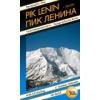 Lenin-csúcs (Ibn Sina Peak) térkép - Gecko Maps