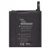 Lenovo A5000 / Vibe P1m, Akkumulátor, 4000 mAh, Li-Polymer, BL234 kompatibilis