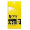 """Lenovo TB4-8704X Tab 4 Plus 8"""" üvegfólia, ütésálló kijelző védőfólia törlőkendővel (0,3mm vékony, 9H)"""