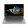 Lenovo ThinkBook 15 Gen 2 20VE00FKHV
