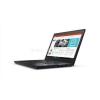 Lenovo ThinkPad X270 (20HN005NHV)