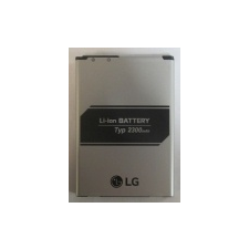 LG BL-49SF gyári akkumulátor (2300mAh, Li-ion, H735 G4s Beat)* mobiltelefon akkumulátor