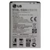 LG BL-59JH gyári akkumulátor (2460mAh, Li-ion, VS870 Lucid 2)*