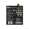 LG BL-T9 Nexus 5 gyári akkumulátor Li-Ion 2300mAh