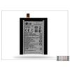 LG D802 G2 gyári akkumulátor - Li-ion 3000 mAh - BL-T7 (csomagolás nélküli)