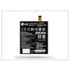 LG D821 Nexus 5 gyári akkumulátor - Li-ion 2300 mAh - BL-T9 (csomagolás nélküli)