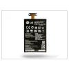 LG E960 Nexus 4/E975 Optimus G gyári akkumulátor - Li-ion 2100 mAh - BL-T5/EAC61898601 (csomagolás nélküli)
