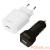 LogiLink USB Travel Charger Combo Kit
