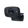 Logitech WebCam C525 HD webkamera /960-001064/