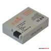 LP-E8 | NB-E8 akkumulátor a Jupiotól