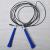 m-tech (H) X100900 Cross-funkcionális ugrókötél
