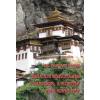 Magánkiadás Dr. Pázmány Péter: Bhutáni rokonaink - A Sarcsok, a Kürtöp és a Keng nép