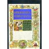 Magyar Helikon - Corvina Bibliotheca Corviniana
