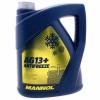 Mannol Fagyálló hűtőfolyadék AG13+ Antifreeze koncentrátum sárga 5L Mannol