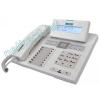 MATRIX EON 48S WHITE Telefon