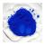 Mayam kék 15 matt kozmetikai pigment 3 g.