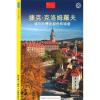 MCU Český Krumlov / útikönyvet kínai