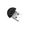 Media-Tech USB Bluetooth Adapter, Nano Stick (MT5005)