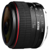 Meike 6,5mm f/2.0 halszem objektív (Panasonic, Olympus Micro 4/3)
