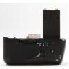 Meike Sony A77 markolat, Sony  VG-C77AM megfelelője