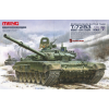 Meng-Modell MENG-Model Russian Main Battle Tank T-72B3 tank makett TS-028