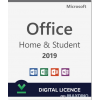 Microsoft Corporation Office 2019 Home and Student Multilang (79G-05049) (1 PC)