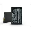 Microsoft Microsoft Lumia 435/532 gyári akkumulátor - Li-Ion 1560 mAh - BV-5J (bontott/bevizsgált)