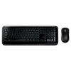 Microsoft Wireless Desktop 850 (PY9-00014)