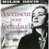Miles Davis Ascenseur Pour L'echafaud (CD)