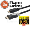 Mini HDMI kábel 3 m 20426