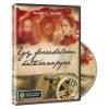 Mokép Egy forradalom hétköznapjai - DVD - Szőnyi G. Sándor