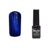 Moonbasanails Tiger eye géllakk 5ml #824