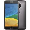 Motorola Moto G5 Dual 32GB