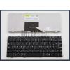 MSI EX310 fekete magyar (HU) laptop/notebook billentyűzet