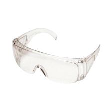 - Munkavédelmi szemüveg Visitor munkaruha