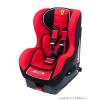 Nania Autós gyerekülés Cosmo Sp Isofix Corsa Ferrari Red