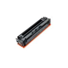 nano és prémium márkák Canon CRG-045 fekete utángyártott toner nyomtatópatron & toner