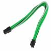 Nanoxia 8-Pin PCI-E hosszabbító- 30 cm - Zöld/Fehér/Fekete