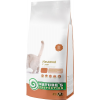 Nature's Protection Neutered Cat 2kg