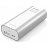 NAVON PB50 5200 mAh fehér-ezüst univerzális power bank