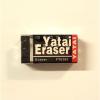 Nebuló Yatai YT6302 Eraser