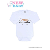 NEW BABY Body nyomtatott mintával New Baby Happy Halloween | Narancssárga | 56 (0-3 h)