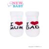 NEW BABY Csecsemő frottír zokni New Baby fehér I Love Mum and Dad | Fehér | 56 (0-3 h)