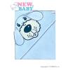 NEW BABY Frottír törölköző 80x80 kék kutyus | Kék |
