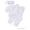 NEW BABY Négyrészes együttes New Baby angyalka   Fehér   62 (3-6 h)