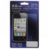 NewTop iPhone 3g - iPhone 3gs Newtop Screen Protector clear védőfólia