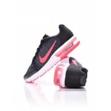 Nike Girls Air Max Sequent 2 (gs futó cipő