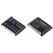 Nikon EN-EL10 elem és akkumulátor