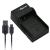Nikon EN-EL15 akku/akkumulátor USB adapter/töltő utángyártott